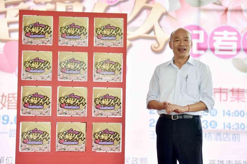 《美麗島電子報》最新民調顯示,高雄市民對市長韓國瑜的不信任度63.2%、施政不滿意度60.7%,雙雙創下新高。(資料照,高雄市政府提供)