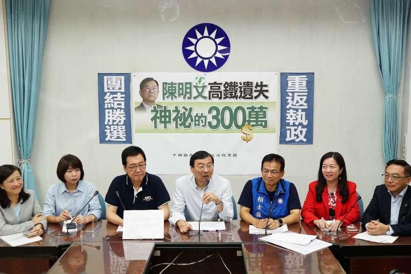 陳明文高鐵遺落「神秘的300萬」 藍委要求調查局、金管會到立院專案報告-風傳媒