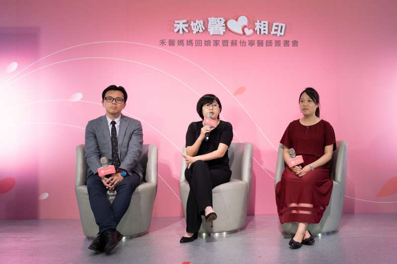 婦幼中心回娘家活動現場更舉辦一連串的健康講座,幫助媽媽們增長產前產後的相關知識(圖/禾馨醫療 提供)