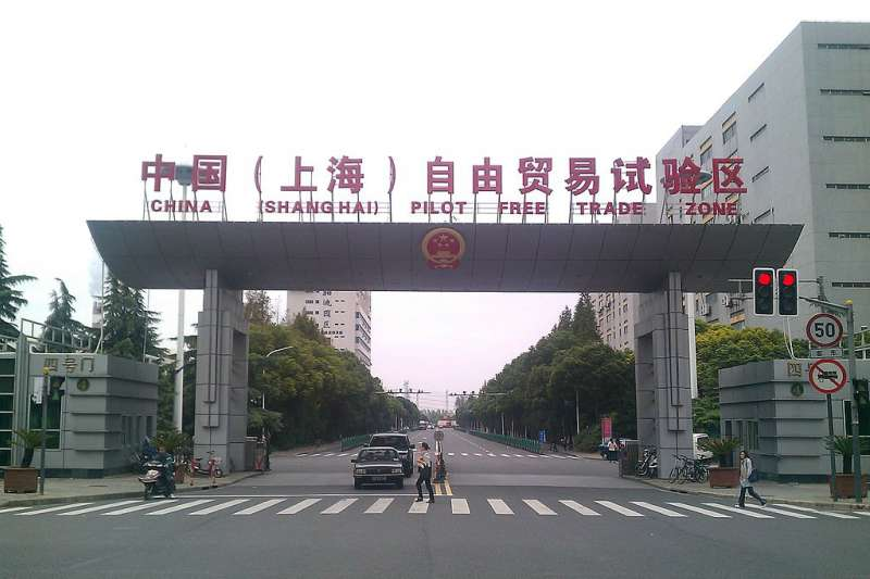 上海自由貿易區爆出走潮?(圖/維基百科)