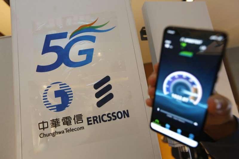 有公股色彩的中華電信,其態度將是影響競標結果最大因素之一。(郭晉瑋攝)