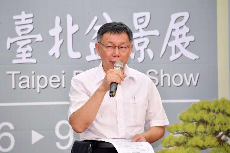 台北市長柯文哲一句「陳菊是比較肥的韓國瑜」被駡翻。(台北市政府)。