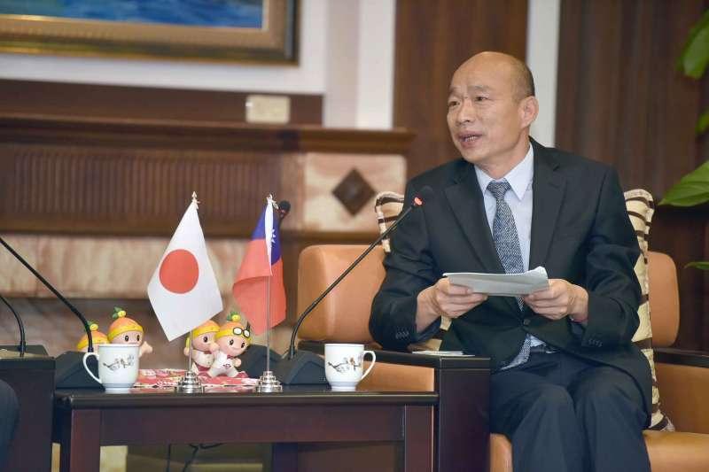 高雄市長韓國瑜今(6)日接見日本東京大學兩岸關係研究小組,但爆出遲到爭議。(高雄市政府提供)