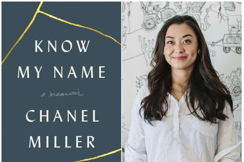 美國史丹福大學性侵案受害女孩香奈兒.米勒(Chanel Miller)(美聯社)