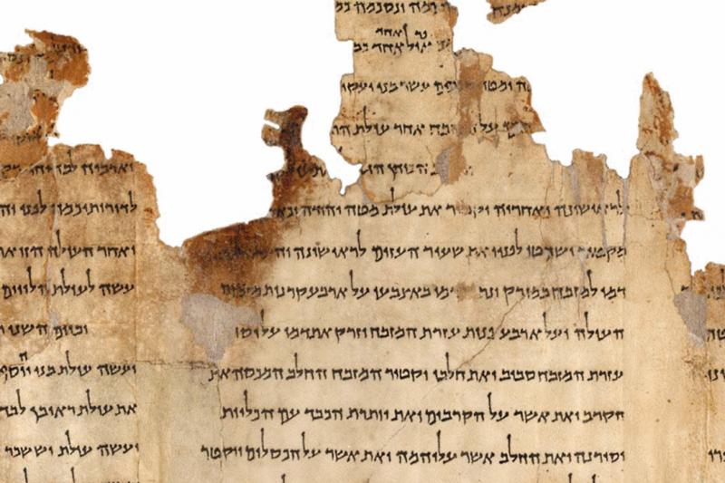 《死海古卷》中的《聖殿卷》(Wikipedia/Public Domain)