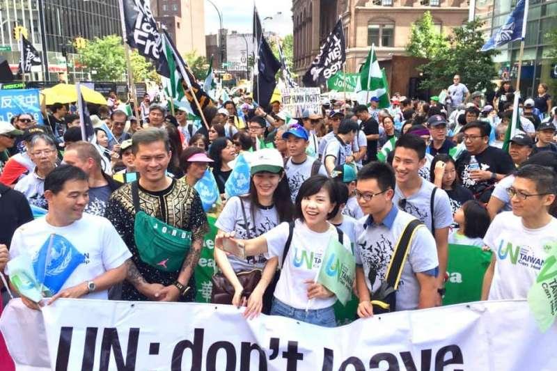 2019年9月7日,台灣加入聯合國年度遊行在紐約登場。(取自駐紐約台北經濟文化辦事處臉書專頁)