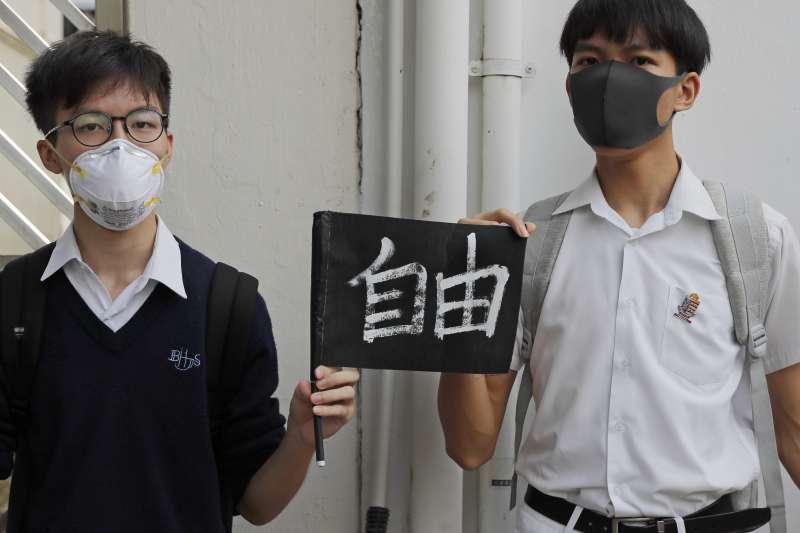 香港反送中:示威五大訴求包括特首與立法會真普選(AP)