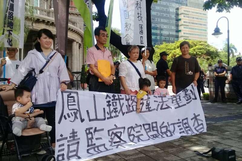 被劃進鳳山車站市地重劃範圍的居民陳文華一家人,6月前往監察院,要求調查高雄市政府在此案的不合法情事。(朱淑娟提供)