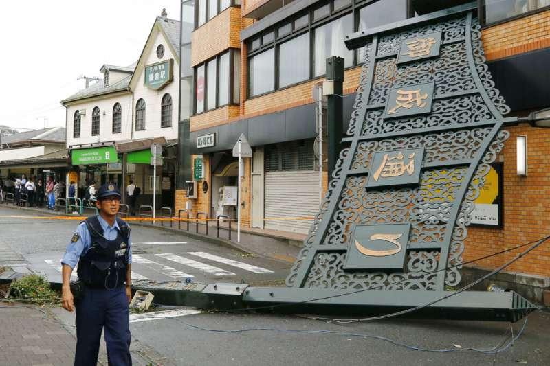 法西颱風直撲日本,鐮倉市著名商店街「御成通」的大門也被吹垮。(美聯社)