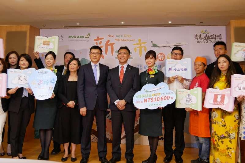 新北攜手業者針對馬來西亞重遊旅客量身規劃出「新北市,新體驗!遇見不一樣的山與海」8大私房景點旅遊路線。(圖/新北市觀光旅遊局提供)