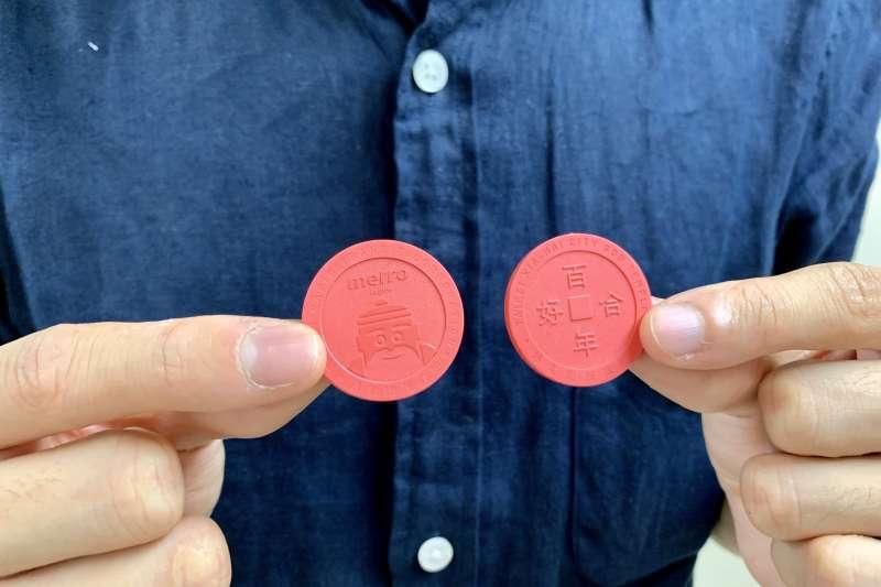 20190910-台北捷運與台北霞海城隍廟合作,推出「月老車票」,祈求民眾雙雙對對、百年好合。(取自台北市政府網站)