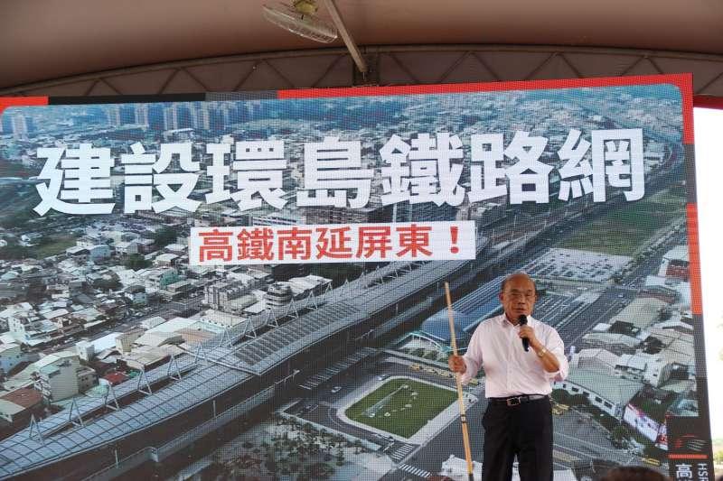 行政院長蘇貞昌返回家鄉屏東,宣布高鐵將延伸到屏東,並要求路線盡速定案。(屏東縣政府提供)