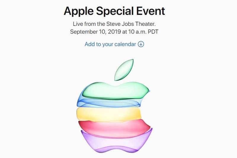 蘋果將於9月11日凌晨發表iPhone 11(圖/Apple)