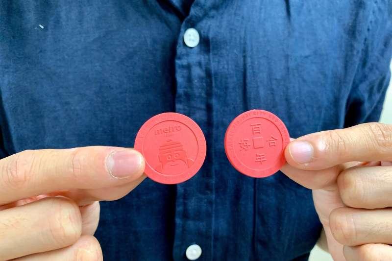 台北霞海城隍廟與台北捷運公司合作推出月老紅線車票(圖/台北市政府)