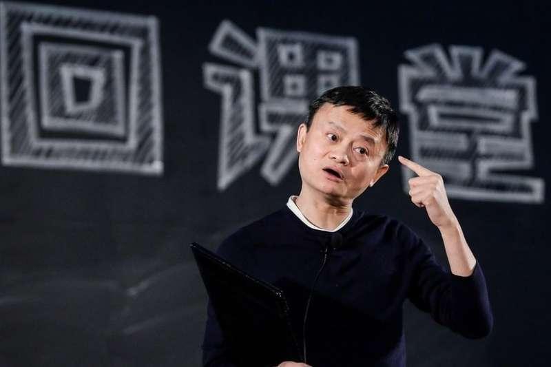 馬雲表示,他希望在卸任董事局主席後回歸教育事業(圖/Getty Images)