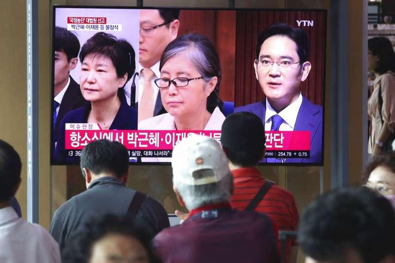 南韓前總統朴槿惠、閨蜜崔順實、三星少主李在鎔。(美聯社)