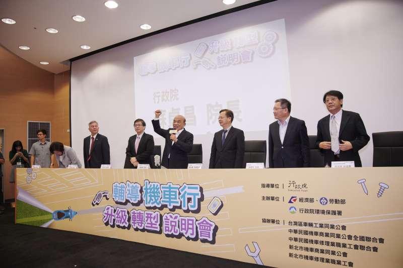 行政院長蘇貞昌在「輔導機車行升級轉型說明會」中與機車公會、車商代表及相關業者,共同商討機車未來並宣示轉型工作的具體相關措施。(圖/光陽機車)