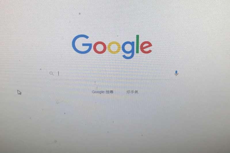 Google 透過嚴謹的全球規範要求,投資台南。(圖/翻拍自Google官網首頁)
