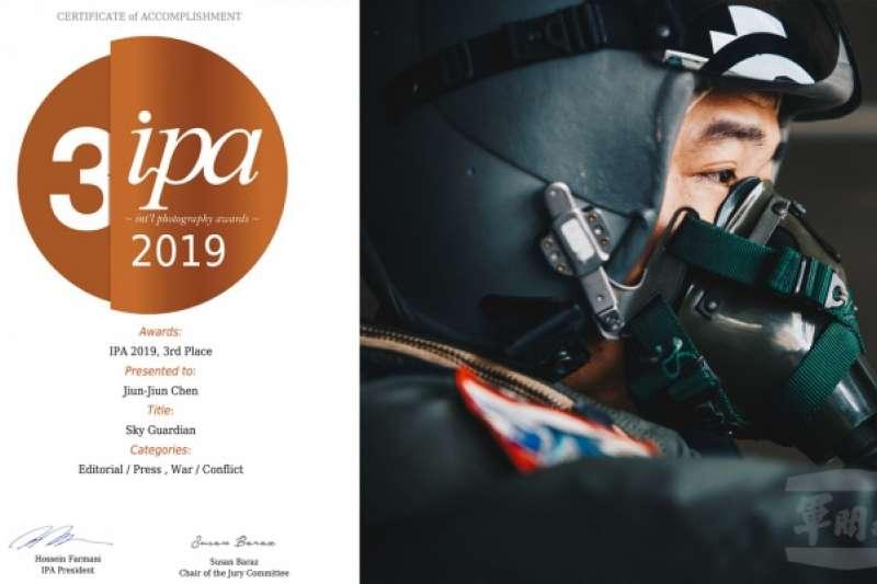 國軍新聞官投稿2019IPA國際攝影獎(International Photography Awards)表現亮眼。陳軍均上尉以空軍IDF戰機為題材,榮獲1銅1優肯定。(取自軍聞社)