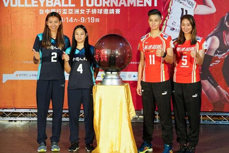 亞洲女排邀請賽今年首度登場,日本、菲律賓球隊來台。(大會提供)