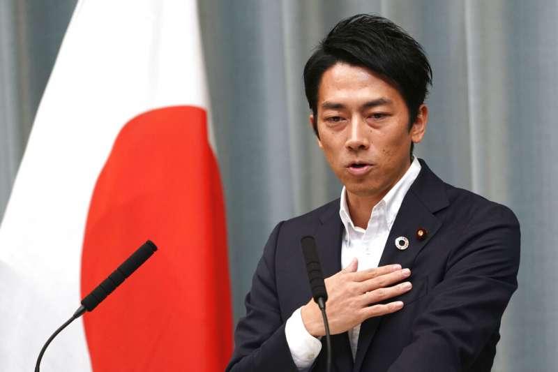 日本環境大臣小泉進次郎。(美聯社)