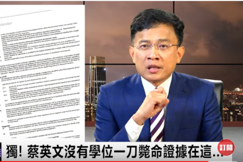 媒體人彭文正在「政經關不了」節目中再度質疑總統蔡英文的學歷,總統府表示在檢具相關違法事證後,將對彭正式提出告訴。(取自政經關不了YouTube頻道)