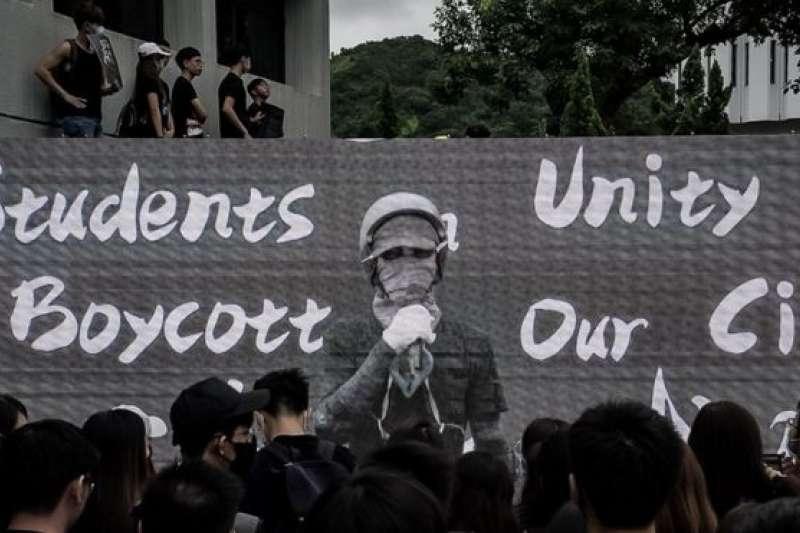 雖然香港行政長官林鄭月娥已宣佈將正式撤回《逃犯條例》修訂案,但學界罷課等抗議行動並未完全平息。(BBC中文網)