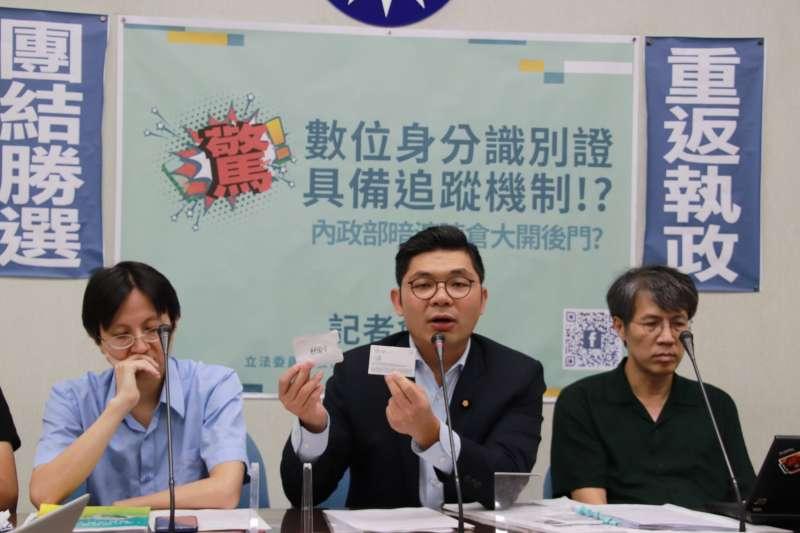 國民黨立委許毓仁(中)16日再度召開記者會,質疑內政部對新式晶片身分證問題避重就輕、未消除疑慮。(取自許毓仁臉書)