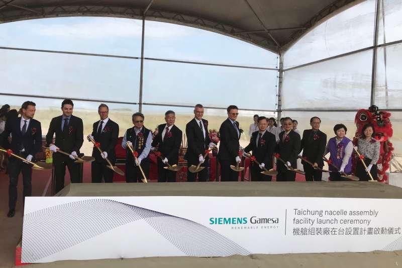 西門子歌美颯進駐台中,16日在台中港舉行離岸風電機艙組裝廠啟動儀式。(圖/台中市政府提供)