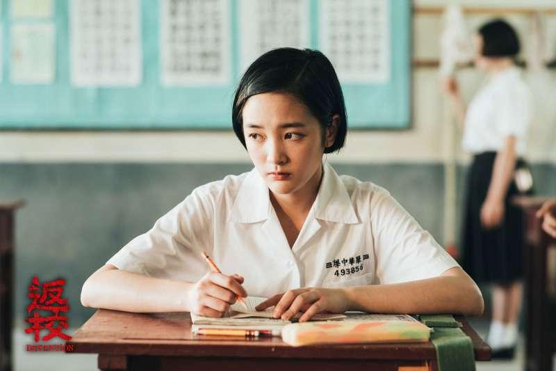 國民黨政策會前執行長蔡正元28日指出,電影《返校》的價值就是支持共產黨統治台灣的正當性。圖為電影《返校》劇照。(資料照,圖/影一製作提供)