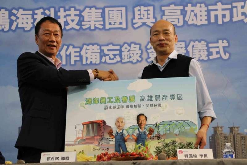 郭台銘退選後,藍營爭取支持他的中間選民。圖為郭台銘與韓國瑜曾有的「合作備忘」(儀式)。(高雄市政府提供)