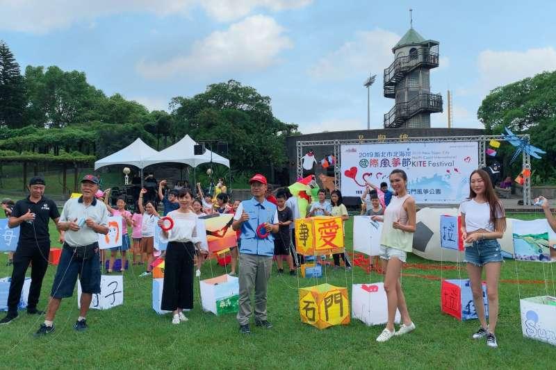 2019新北市北海岸國際風箏節將於9月21日於石門風箏公園盛大登場。  (圖/新北市文化局提供)