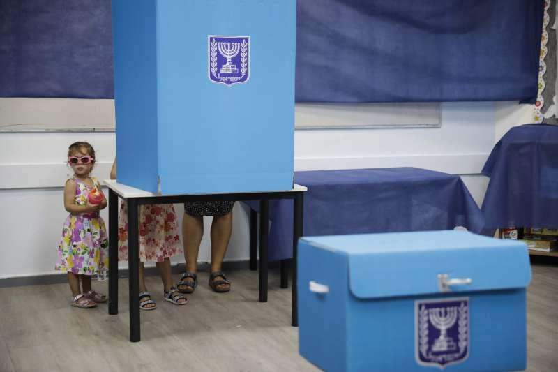以色列大選(AP)