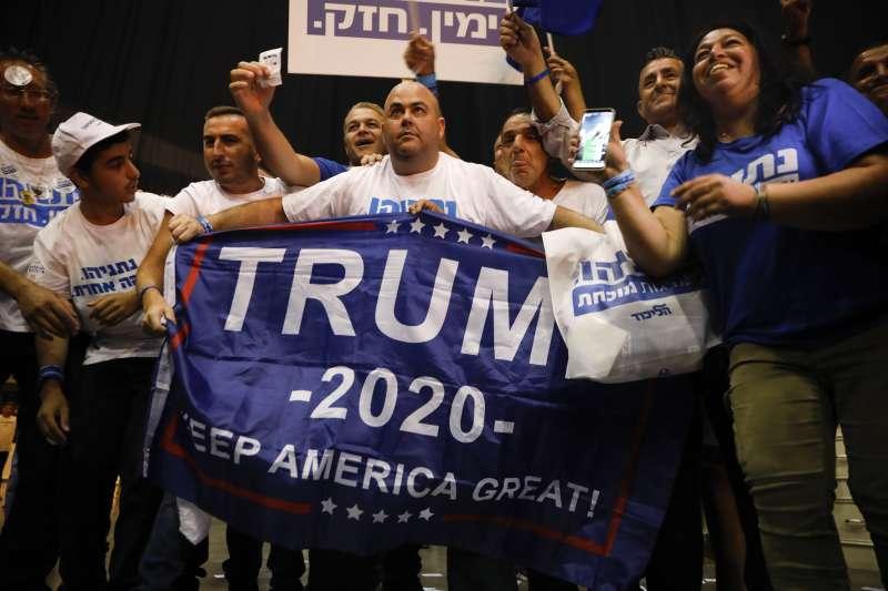 以色列大選:總理納坦雅胡的支持者(AP)