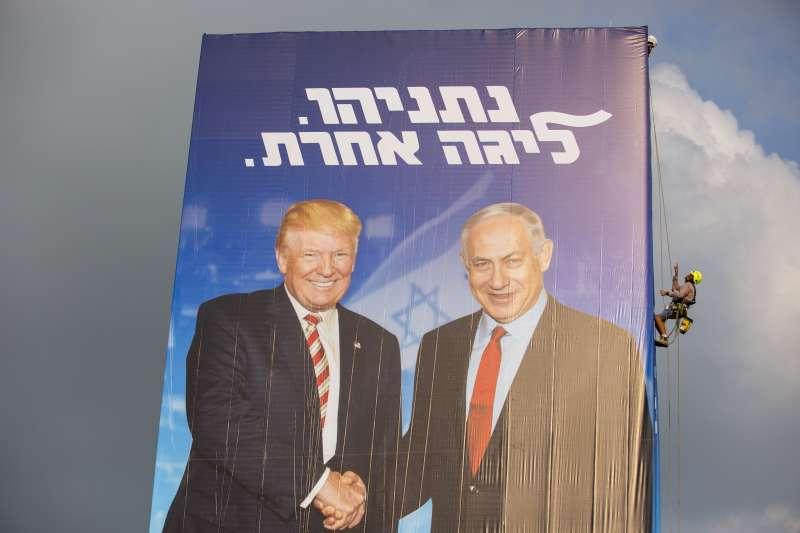 以色列大選:總理納坦雅胡與美國總統川普合照看板(AP)
