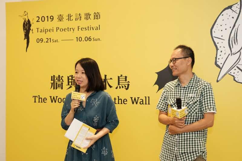 20190918-台北詩歌節02-台北詩歌節策展人楊佳嫻(左)、鴻鴻(右),分享今年的主題「牆與啄木鳥」,讓詩成為固執的啄木鳥叩問高牆。(台北詩歌節提供)