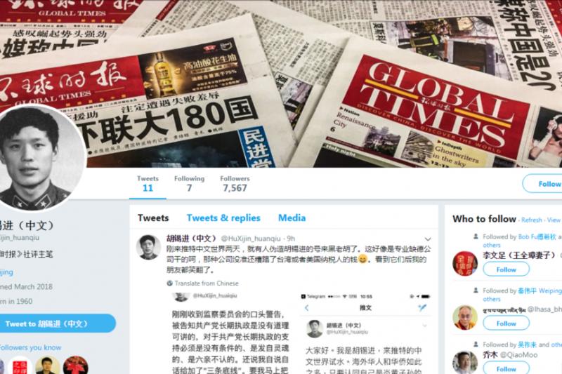 《環球時報》總編輯胡錫進在推特上抱怨翻牆變難了,結果連這則抱怨不久後都消失了。