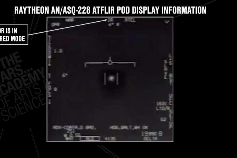 美國海軍戰機拍攝到的「幽浮」(UFO)(YouTube)