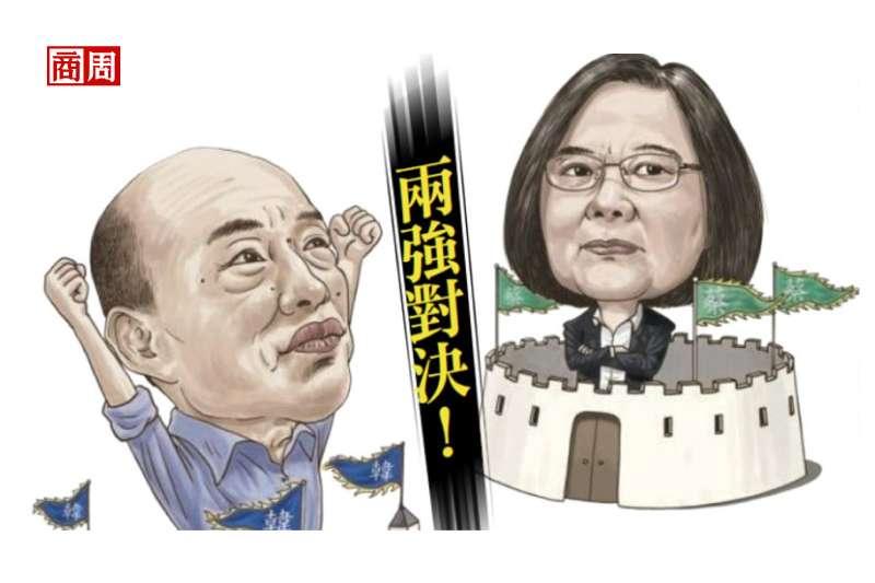 當郭台銘放棄登記連署為獨立參選人,2020總統大選,已大致定調為藍綠的兩強對決。(插畫/李勁陞)