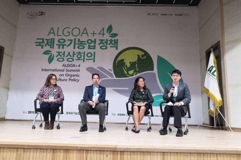 亞洲地方政府有機農業促進會辦「ALGOA+4國際有機農業政策高峰會」新北市以「友善契作平台」為題發表。  (圖/新北市農業局提供)