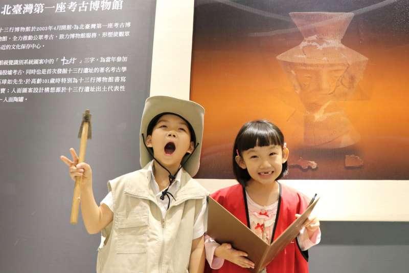 十三行博物館為響應國際考古日推出詢問度破表的「夜宿十三行」、「文化達人」、「史前獵人」與「地景踏查」等主題活動 。  (圖/新北市十三行博物館提供)