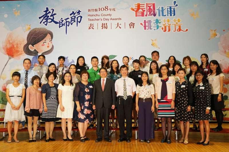 新竹縣政府舉行教師節表揚大會,全縣361位優良教師紛紛上台受獎。(圖/新竹縣政府提供)