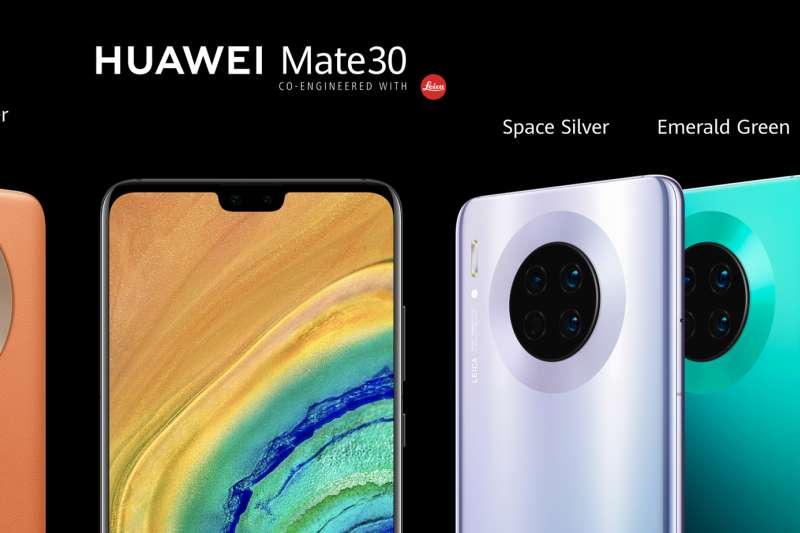 華為旗艦手機Mate 30 Pro在台上市作業突然中止,引發外界各種揣測(圖片來源:華為提供)