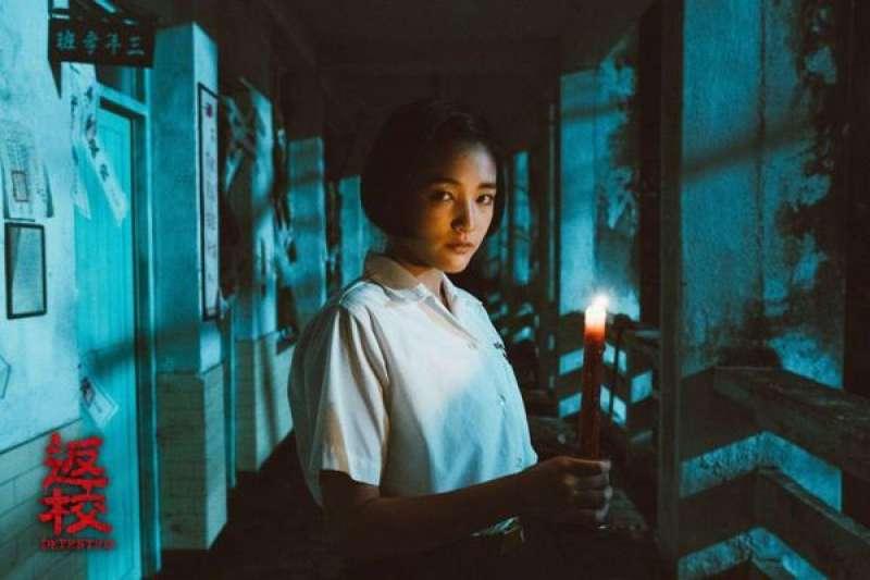 電影《返校》已於9月20日上映(圖/老子不負責任電影文)