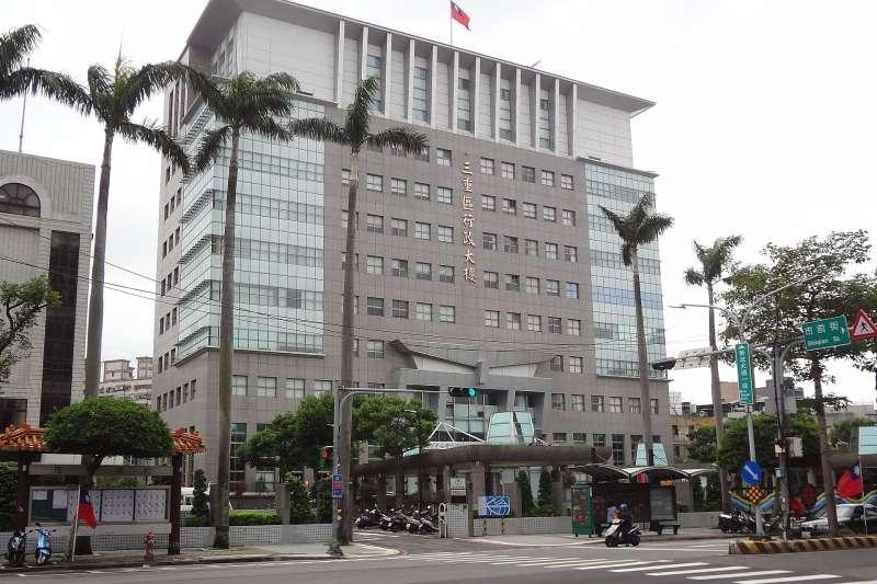 三重區 行政大樓 (圖/ 維基百科)