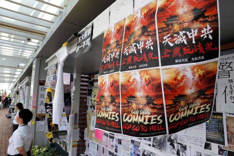 香港反對中共的聲音日益熾烈,香港大學甚至出現「天滅中共」的標語。(美聯社)