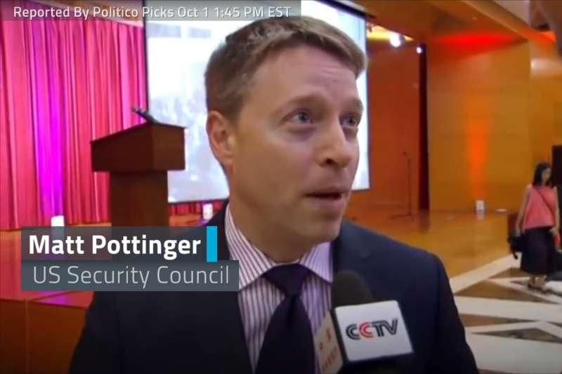 負責白宮國安會亞太事務的博明(Matt Pottinger)(YouTube)
