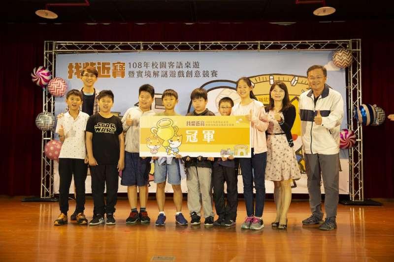 校園客語桌遊暨實境解謎遊戲創意競賽,冠軍由大豐國小奪得獎金1萬5,400元。  (圖/新北市客家局提供)