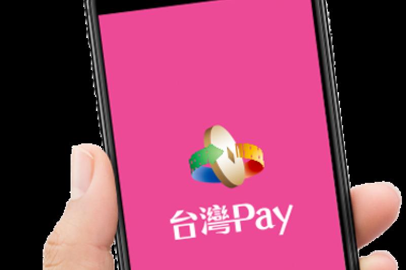 8大公股銀行攜手「台灣Pay」祭高額優惠,只剩兩家還有800元回饋。(示意圖/截取自台灣Pay網站)