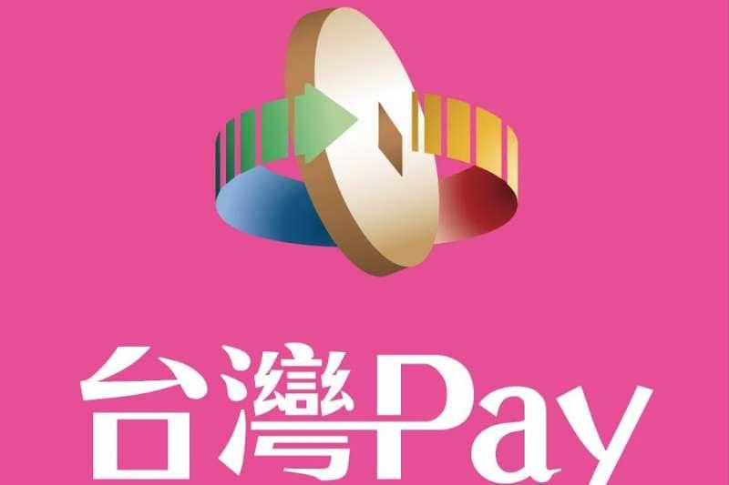 三年後的今天,一度遠遠落後的台灣Pay在公股銀行全力推動之下,現在使用戶數已衝到將近八百萬戶,交易金額也達數百億元,正式脫離當初剛推出時落後Apple Pay的窘狀。(截取自台灣Pay YouTube頻道)